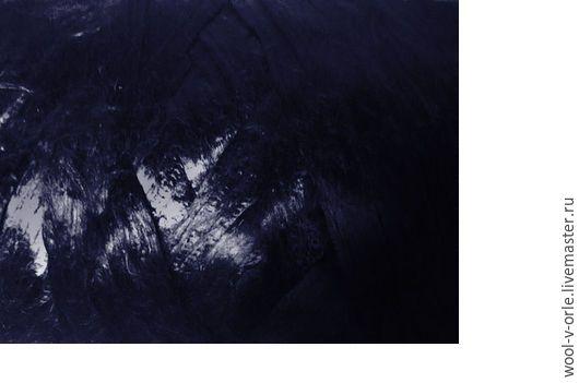 """Валяние ручной работы. Ярмарка Мастеров - ручная работа. Купить Вискоза в гребенной ленте. Цвет мультиклор """"Синий графит"""". Handmade."""
