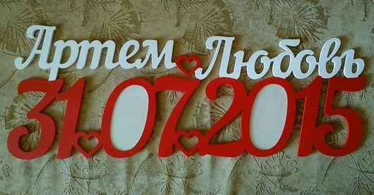 Подарки на свадьбу ручной работы. Ярмарка Мастеров - ручная работа. Купить Инициалы,дата на свадьбу и фотосессию.дерево натуральное,лаз. резка.. Handmade.