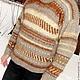 """свитер мужской из пряжи """"Весенняя Сказка""""\r\nручное прядение ручное вязание"""