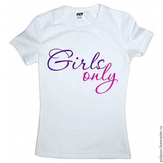 Яркая надпись на футболке для самых модных и современных девушек!