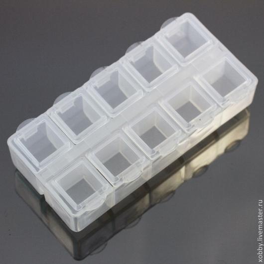 Контейнер-органайзер для хранения мелкой фурнитуры, бусин или бисера с десятью отделениям с индивидуальными крышечками из ударопрочного полупрозрачного полипропилена