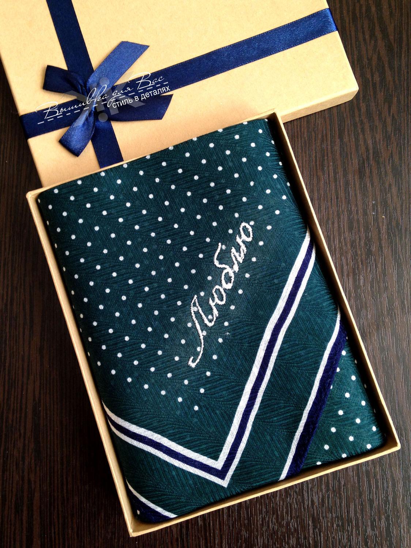 Купить платок носовой с вышивкой