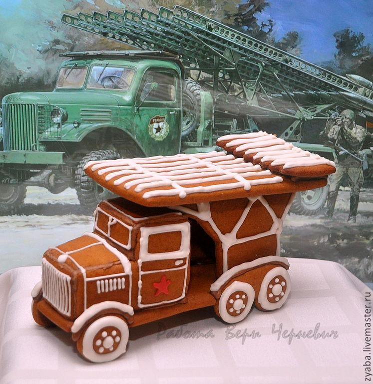 Пряник Катюша БМ-13  - уникальный подарок для мужчины, Кулинарные сувениры, Москва, Фото №1