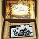 к визитнице можно заказать подарочный холдер. Холдер выполняется в технике скрапбукинг из цветного дизайнерского картона, в форме коробочки или конверта, в той же тематике, что и обложки.