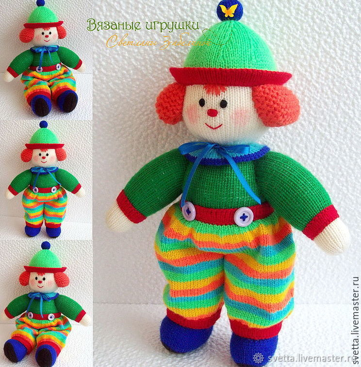 """Клоун"" вязаная кукла, Мягкие игрушки, Анапа,  Фото №1"