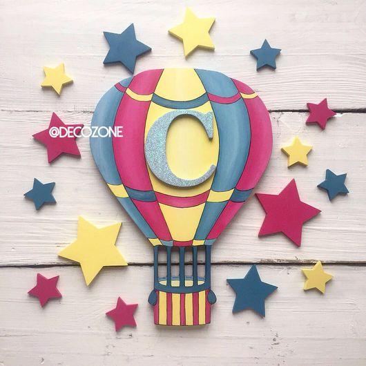 Детская ручной работы. Ярмарка Мастеров - ручная работа. Купить Воздушный шар с буквой. Handmade. Шар, буква имени