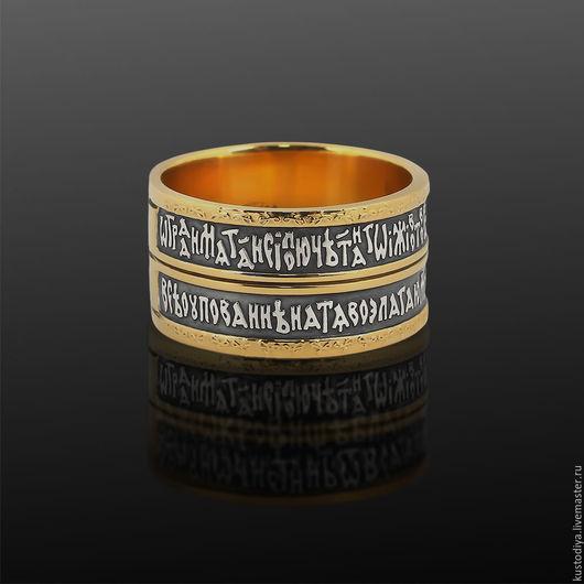 """Кольца ручной работы. Ярмарка Мастеров - ручная работа. Купить Кольцо """"Двоесловие"""". Handmade. Кольцо с молитвой, православные кольца"""