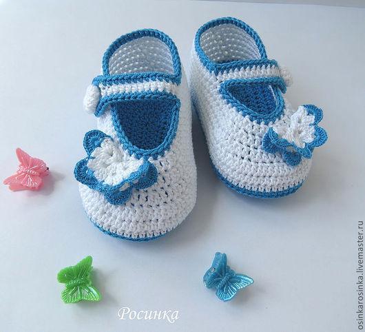 """Для новорожденных, ручной работы. Ярмарка Мастеров - ручная работа. Купить Пинетки """"Изящные бабочки"""". Handmade. Белый, пинетки для малыша"""