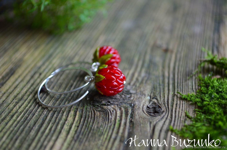 Earrings classic: ' Raspberry', Earrings, Minsk,  Фото №1