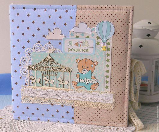 Подарки для новорожденных, ручной работы. Ярмарка Мастеров - ручная работа. Купить Фотоальбом для малыша первого года жизни.. Handmade. Голубой