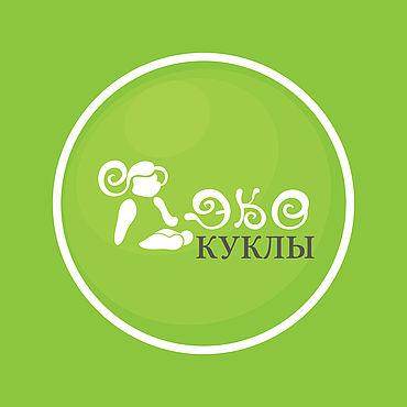 Дизайн и реклама ручной работы. Ярмарка Мастеров - ручная работа Дизайн логотипа. Handmade.