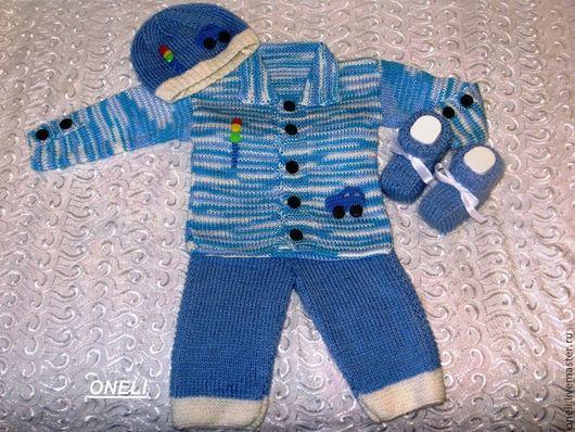 """Одежда для мальчиков, ручной работы. Ярмарка Мастеров - ручная работа. Купить Комплект для мальчика """"Дорожный"""". Handmade. Комплект вязаный, на выписку"""