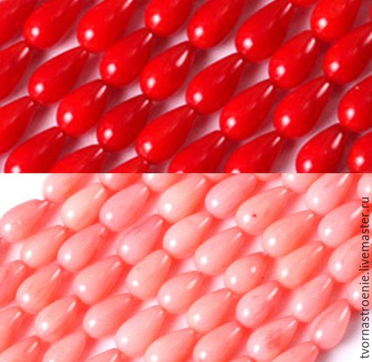 """Для украшений ручной работы. Ярмарка Мастеров - ручная работа. Купить Коралл """"Капля"""" красный 6Х10 мм. или розовый 4Х7мм.. Handmade."""