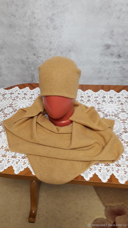Комплект: косынка и шапочка 100% кашемир, Комплекты головных уборов, Ярцево,  Фото №1