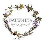 baboushka