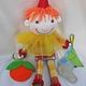 """Коллекционные куклы ручной работы. Ярмарка Мастеров - ручная работа. Купить Текстильная кукла """"Клоун"""". Handmade. Клоун, оригинальный подарок"""