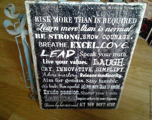 Люди, ручной работы. Ярмарка Мастеров - ручная работа. Купить Панно 30х40, табличка деревянная черная в стиле ЛОФТ W0326. Handmade.