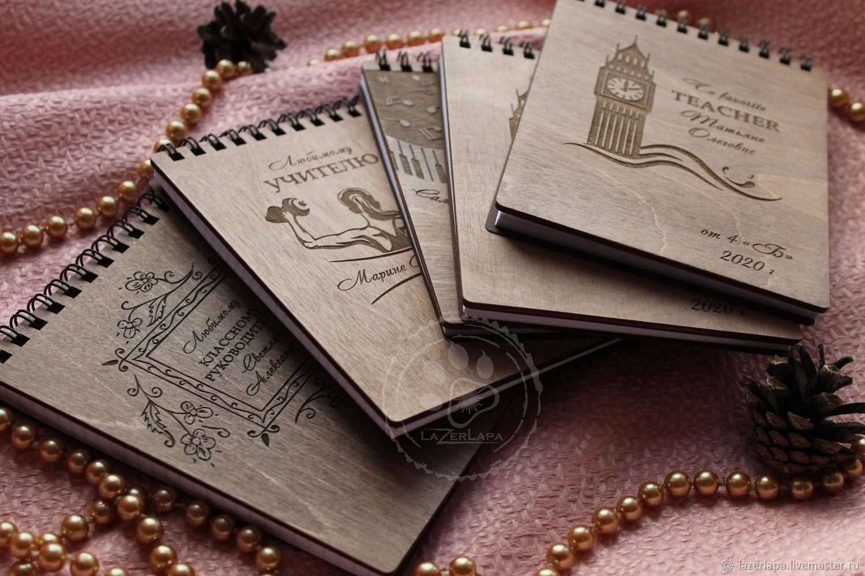 Записные книжки с любой гравировкой подарок учителю классному А6, Записные книжки, Тверь,  Фото №1