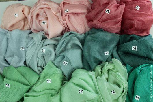 номер 25  подходит к цвету итальянской шерсти Пудра  1 отрез 2,92 м  номер 26 тоже Пудра, только чуть насыщеннее 1 отрез 3 м  номер 27 ещё более насыщенная Пудра 1 отрез, 3м,,, ОТЛОЖЕН номер 28 ит