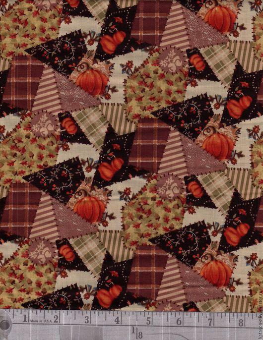 Шитье ручной работы. Ярмарка Мастеров - ручная работа. Купить 1226 Американская ткань. Handmade. Коричневый, ткань с рисунком, ткань