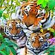 Алмазная вышивка `Тигры`