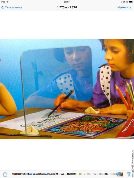 Развивающий копировальный экран Мираж позволяет ребенку или взрослому, независимо от навыков рисования, сделать копию с изображения любой степени сложности