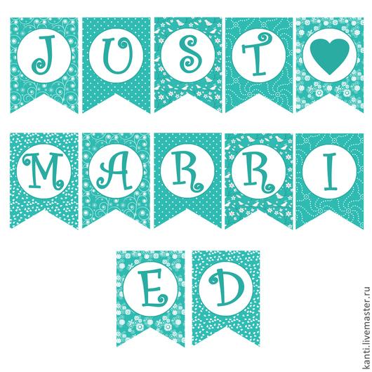 """Праздничная атрибутика ручной работы. Ярмарка Мастеров - ручная работа. Купить Свадебная гирлянда """"JUST MARRIED"""" мятный цвет,надпись может быть др.. Handmade."""