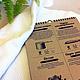 Кулинарные книги ручной работы. Cемейная книга рецептов. Елена Дунаева (shatreez). Ярмарка Мастеров. Рецепты, гравюра, семейный подарок
