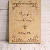Подарки к праздникам handmade. Livemaster - original item Tablet wood for the leading. Handmade.