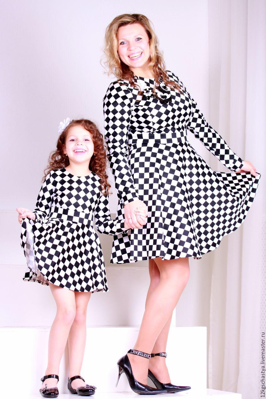 Одинаковые Платья Для Дочки И Мамы Купить В