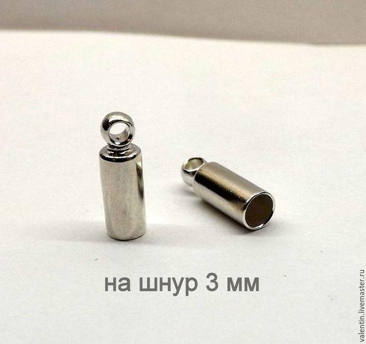 Для украшений ручной работы. Ярмарка Мастеров - ручная работа. Купить Концевик серебро 925 для шнура 3 мм. Handmade.