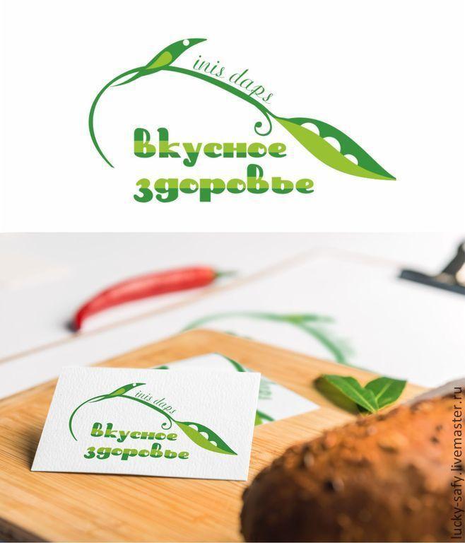 пример разработки логотипа