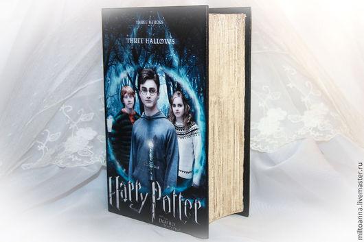 """Шкатулки ручной работы. Ярмарка Мастеров - ручная работа. Купить """"Гарри Поттер"""" большая книга-шкатулка. Handmade. Книга-шкатулка"""