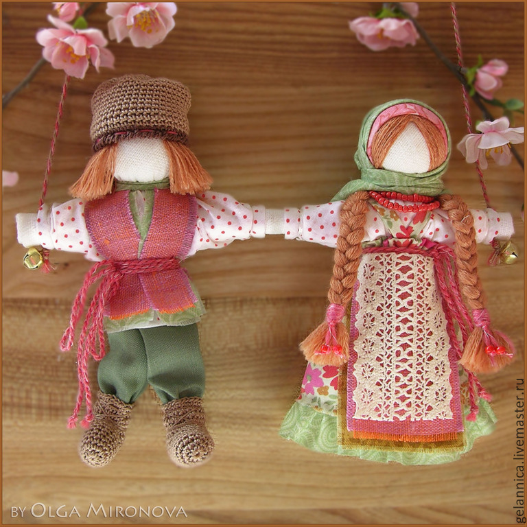 Куклы закрутки обереги