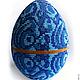 Сувенирное пасхальное яйцо `Лазурит`