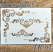 Материалы для творчества handmade. Livemaster - original item Stencil