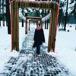 Анна Вересова Annet_beads - Ярмарка Мастеров - ручная работа, handmade