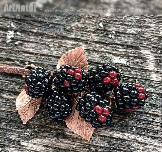 """Кулоны, подвески ручной работы. Ярмарка Мастеров - ручная работа. Купить Кулон lampwork - """"Ежевика"""" - Rubus fruticous. Handmade. Черный"""
