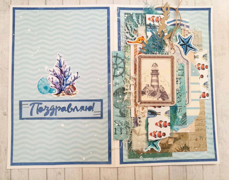 поздравительные открытки в москве адреса уже тогда фишкой