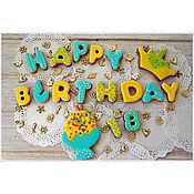 Сувениры и подарки handmade. Livemaster - original item Gingerbread Birthday set. Handmade.