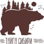 Тайга Сибири - Ярмарка Мастеров - ручная работа, handmade