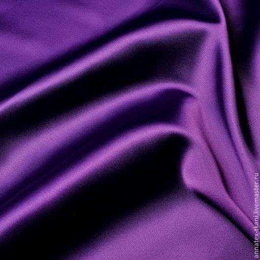 Стрейч сатин фиолетовый цвет