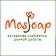 Сыворотки ручной работы Mossoap