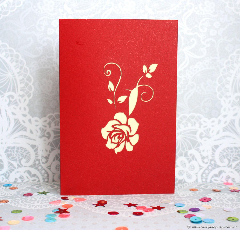 В день рождения анютке открытки слову, своего