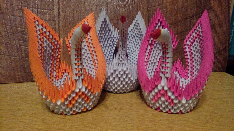 Модульное оригами схемы маленького лебедя из