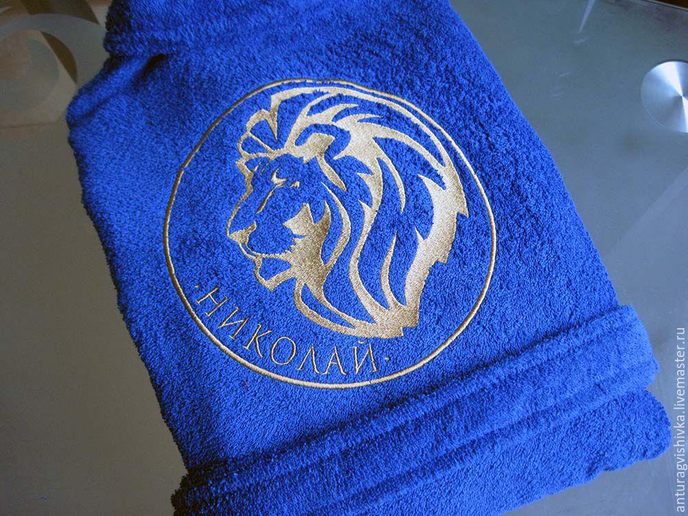 Халаты с именной вышивкой заказать в интернет магазине 28
