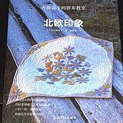 Материалы для творчества ручной работы. Ярмарка Мастеров - ручная работа Yoko Saito японский пэчворк. Handmade.