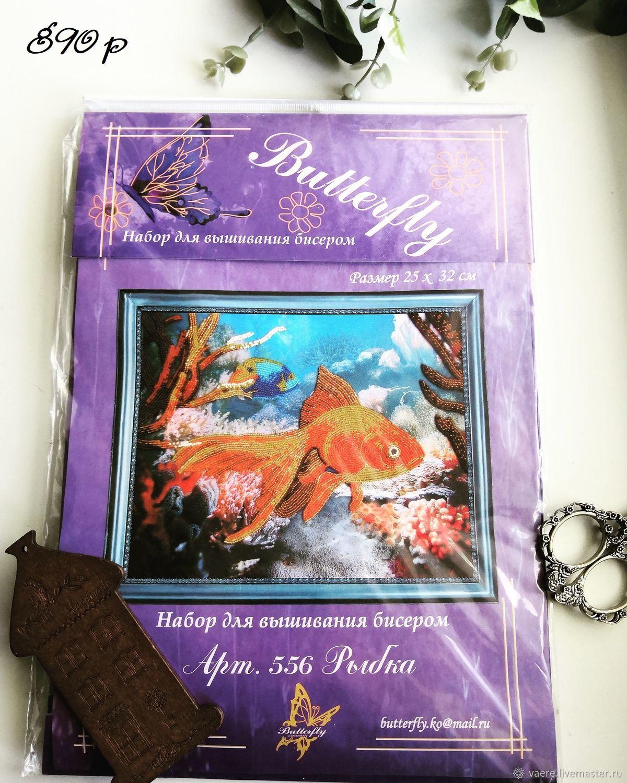 Набор для вышивания Butterfly 556 Рыбки, Схемы для вышивки, Тула,  Фото №1