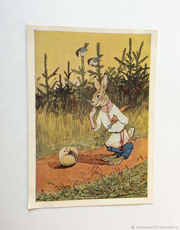 1955 открытка цена