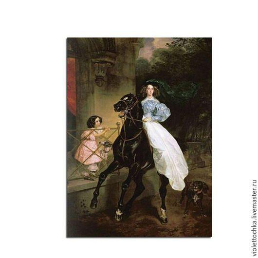 Репродукция картины «Всадница» К.Брюллова(артикул 30). Набор можно заказать в любых размерах в технике `Набор для рисования картин` ,`Алмазная живопись` и в технике `Фотокартина`. Цены по запросу.